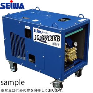 精和産業(セイワ) ガソリンエンジン高圧洗浄機(防音構造型) JC-3518KB 本体のみ [受注生産品] [配送制限商品]