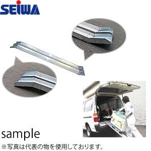 精和産業(セイワ) アルミ製積荷レール(滑り止めシート付) 2本セット 長さ:2m08cm/耐荷重(1セット):120kg[個人宅配送不可]