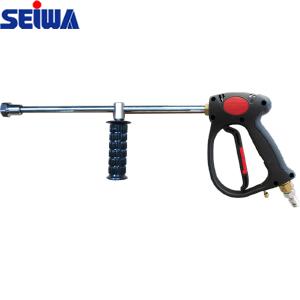 精和産業(セイワ) 高圧洗浄ガン P31CL-4 カプラ・ノズル別売/ランス-4(40cm)付
