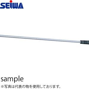 精和産業(セイワ) 高圧洗浄機付属品関連 伸縮ランス MLC-55