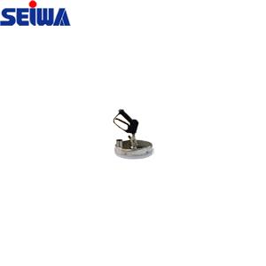 精和産業(セイワ) サーフェスクリーナー SL-BK300 プラスチックリングタイプ 汚水吸水ホース連結用