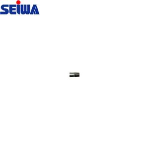 精和産業(セイワ) スイベルジョイントセット(3/4) 235501