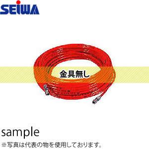 精和産業(セイワ) エアーホース ニューレッドホース NRH7-40m(金具無し)