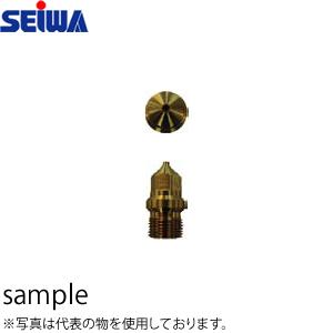 精和産業(セイワ) 低圧温風塗装機器用 塗料ノズル ノズル口径:0.5mm 497817D