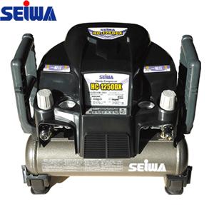 精和産業(セイワ) 100V 1馬力 高圧ハンディコンプレッサー HC-1250DX 1250W 145L/min [配送制限商品]