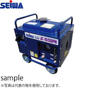 精和産業(セイワ) ガソリンエンジン高圧洗浄機(防音型) JC-1513DPN 本体のみ [配送制限商品]