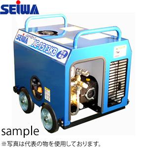 精和産業(セイワ) ガソリンエンジン高圧洗浄機(防音構造型) JC-1513KB 本体のみ [配送制限商品]