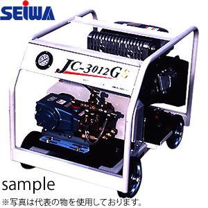 精和産業(セイワ) ガソリンエンジン高圧洗浄機(開放型) JC-3012GS 本体のみ [受注生産品] [配送制限商品]