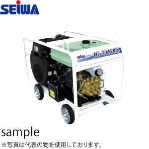 精和産業(セイワ) ガソリンエンジン高圧洗浄機(開放型) JC-3018GS 本体のみ [受注生産品] [配送制限商品]