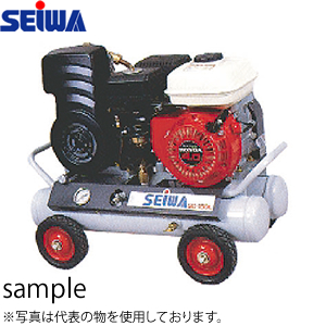 精和産業(セイワ) エスコン 2馬力 ガソリンエンジンコンプレッサー(オイル付) SC-15GM 2.0PS 210L/min [配送制限商品]