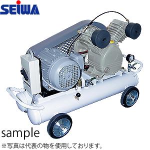 精和産業(セイワ) エスコン 三相200V/2.2kw 3馬力 モーターコンパクトコンプレッサー SC-22M-10 2.2kw 270L/min 60Hz西日本用 [受注生産品] [配送制限商品]