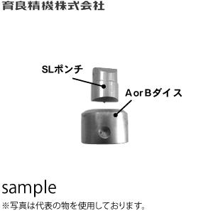 育良精機(イクラ) VL12B φ12mm VLポンチ(丸穴)+Bダイスセット IS-MP15LX用替刃 板厚:ステンレス5mm