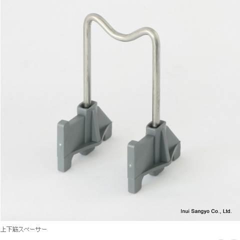 乾産業 上下筋スペーサー H30×120 入数:200個