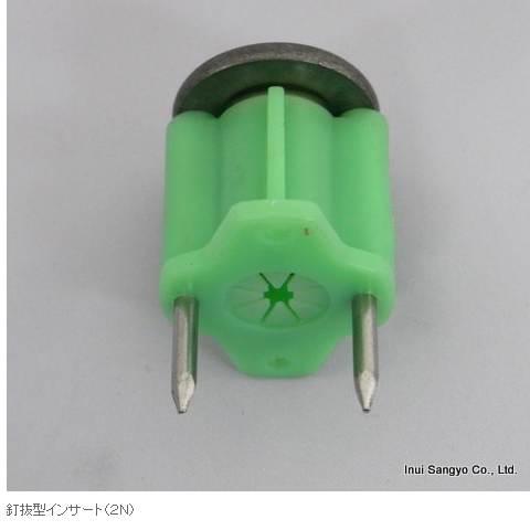 乾産業 釘抜型インサート(2N) W3/8 カラー:選択 入数:500個