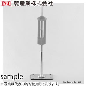 乾産業 天端ポイント接着型(ポリ式) H120 100~130 白 入数:100個