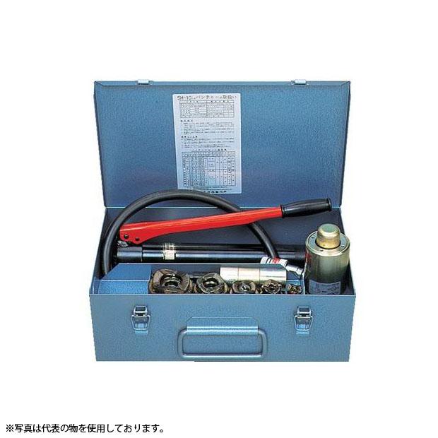 泉精器製作所 SH10B3 手動油圧式パンチャー ポンプ・パンチセットB16~B82付