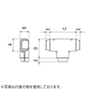 因幡電機産業 T型ジョイントST アイボリー 販売入数:5個