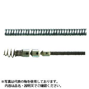 カンツール SW0810 排水管清掃機用ケーブル シングル・ワイヤー(8mm×10m)