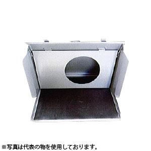 キシデン工業 火花カバー 鋼板製