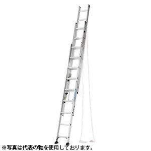 ALINCO(アルインコ) アルミ製 3連はしご CX3-63 [個人宅配送一部不可][送料別途お見積り]