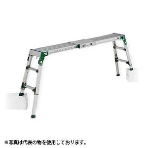 ALINCO(アルインコ) アルミ製 伸縮足場台 VSR-1409FX [配送制限商品]