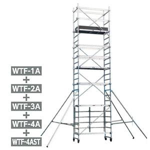 ALINCO(アルインコ) 移動式アルミ作業台 SPEEDY WTF-1234AS [送料別途お見積り]