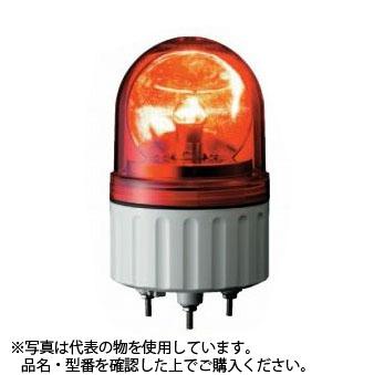 デジタル(旧アロー) AXB-200Y 電球回転灯 φ84 200V 電子 ブザー付 黄