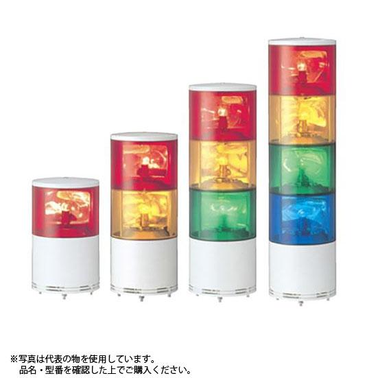 デジタル(旧アロー) GTK-24-2 積層式電球回転灯 φ140 2段赤黄 24V ブザー無 赤黄