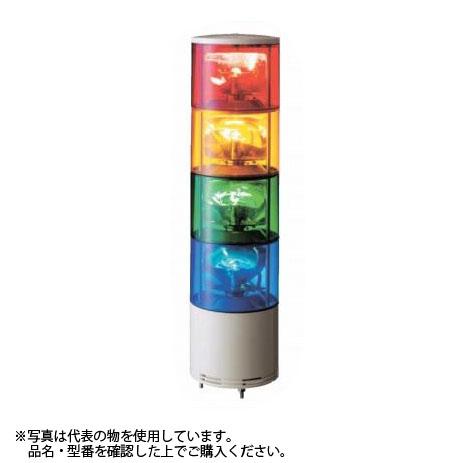 デジタル(旧アロー) GTKB-24-3 積層式電球回転灯 φ140 3段赤黄緑 24V ブザー付 赤黄緑