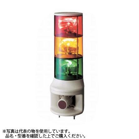 デジタル(旧アロー) GTKVB-200-1 積層式電球回転灯 φ140 1段赤 ホーンスピーカ型音声合成警報器内蔵 220V