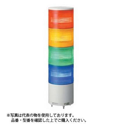 デジタル(旧アロー) GTL-200-4 積層式LED表示灯 φ140 4段赤黄緑青 220V 点灯・点滅 ブザー無