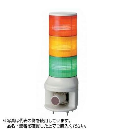 デジタル(旧アロー) GTLVB-200-2 積層式LED表示灯 φ140 2段赤黄 ホーンスピーカ型音声合成警報器内蔵点灯(点滅) 220V マルチタイプ