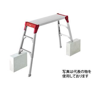 長谷川工業 アルミ製 脚部伸縮式足場台 DL-1010 [個人宅配送不可]