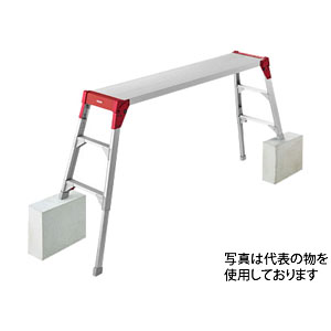 長谷川工業 アルミ製 脚部伸縮式足場台 DL-1510 [個人宅配送不可]