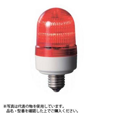 デジタル(旧アロー) LAD-200Y-A LED表示灯 φ64 220V 点滅 黄