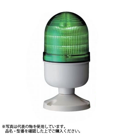 デジタル(旧アロー) LAX-200R-A LED表示灯 φ84 200V 点灯・点滅タイプ 赤