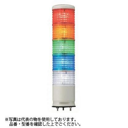 デジタル(旧アロー) LEMG-24-3 積層式LED表示灯 φ60 3段赤黄緑 24V ブザー無 (ロング)