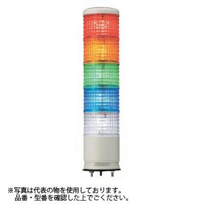 デジタル(旧アロー) LEUG-24W-4 積層式LED表示灯 φ60 4段赤黄緑青 24V ブザー無 (クリアグローブ)