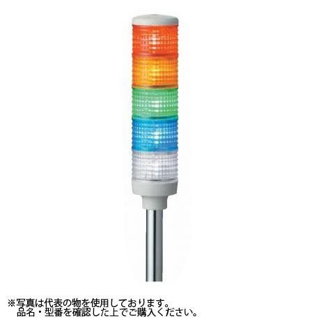 デジタル(旧アロー) LEUTWB-12-4 積層式LED表示灯 φ60 4段赤黄緑青 12V 点灯 ブザー付