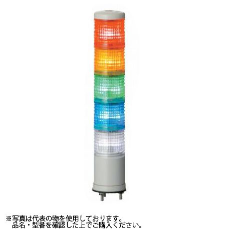 超高輝度LED使用 デジタル 旧アロー LOMG-24-4 積層式LED表示灯 店内限界値引き中 セルフラッピング無料 ロング 24V 4段赤黄緑青 ブザー無 希望者のみラッピング無料 φ40
