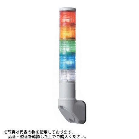 デジタル(旧アロー) LOUL-24W-2 積層式LED表示灯 φ40 2段赤黄 24V 点灯 ブザー無 (クリアグローブ)