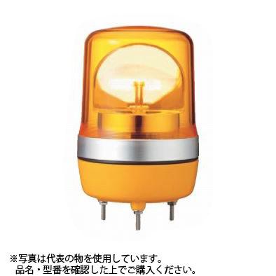 デジタル(旧アロー) LRSC-48B-A パワーLED回転灯 φ106 48V 青