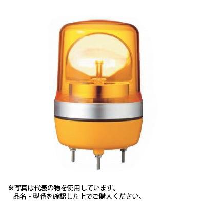 デジタル(旧アロー) LRSCE-12/24B-A パワーLED回転灯 φ106 12V 青