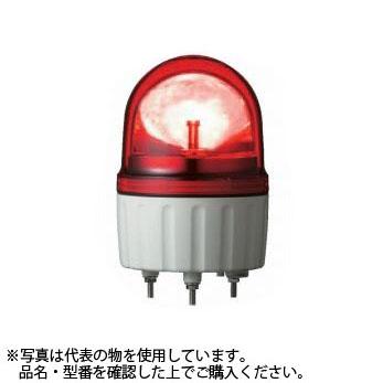 デジタル(旧アロー) LRSJ-12Y-A パワーLED回転灯 φ110 12V 黄