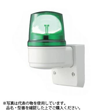 デジタル(旧アロー) LRSLB-12Y-A パワーLED回転灯 φ110 12V ブザー付 黄