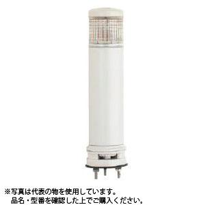 デジタル(旧アロー) ROMGB-24-3 一灯多色式LED表示灯 φ40 3色表示(赤黄緑) 24V ブザー付 (ロング)