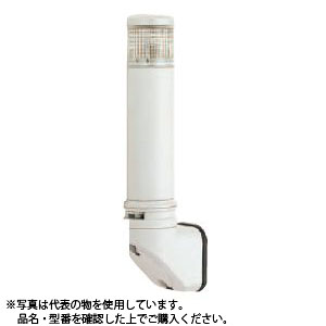 デジタル(旧アロー) ROML-24-3 一灯多色式LED表示灯 φ40 3色表示(赤黄緑) 24V ブザー無 (ロング)