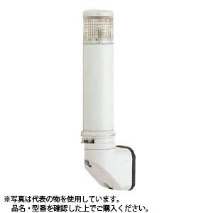 デジタル(旧アロー) ROMLB-24-3 一灯多色式LED表示灯 φ40 3色表示(赤黄緑) 24V ブザー付 (ロング)