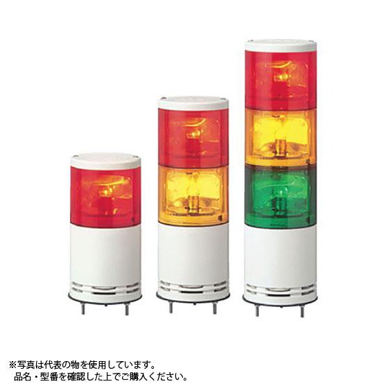 デジタル(旧アロー) UTKB-24-1 積層式電球回転灯 φ100 1段赤 24V ブザー付