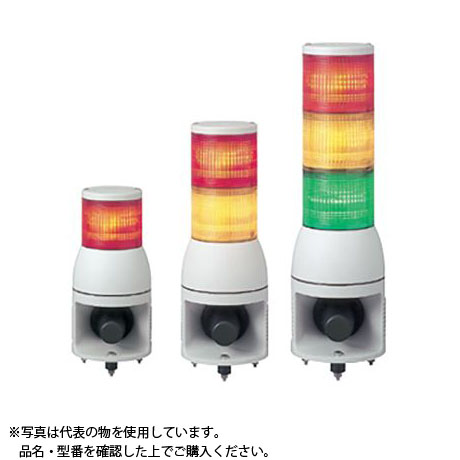 デジタル(旧アロー) UTKMM2-200-1 積層式電球回転灯 φ100 1段赤 ホーンスピーカ型電子音警報器内蔵 220V